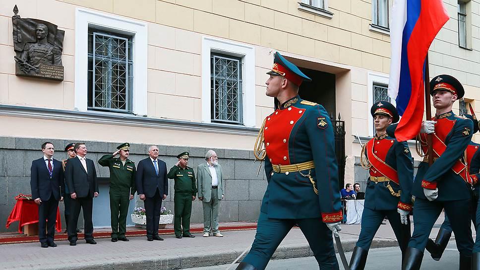 Власти Санкт-Петербурга обследовали Маннергейма