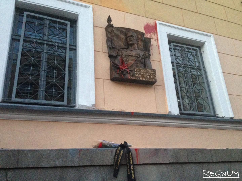20160908_20-27-Доску Маннергейма в Петербурге вновь облили краской-pic1