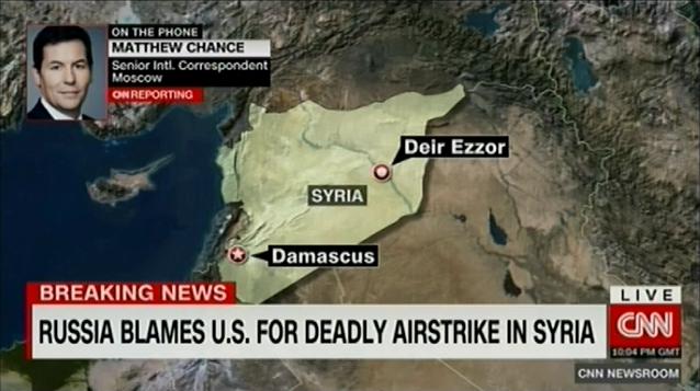 20160918-CNN- Россия чрезвычайно сердито отреагировала на «ошибку» Вашингтона