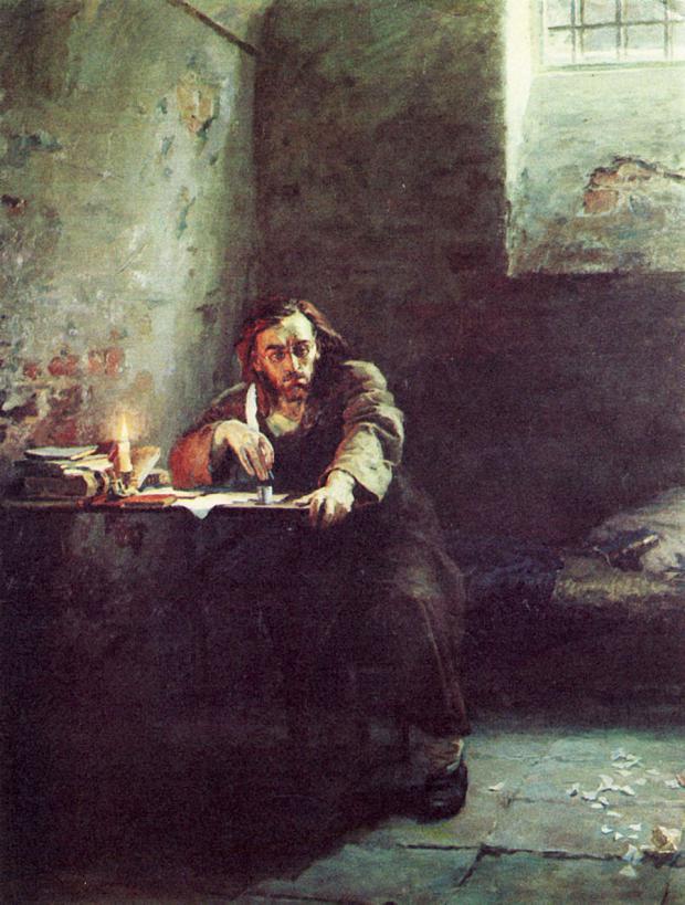 Чернышевский пишет роман «Что делать» в Алексеевском равелине Петропавловской крепости