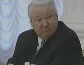 Ельцин-Не так сели!
