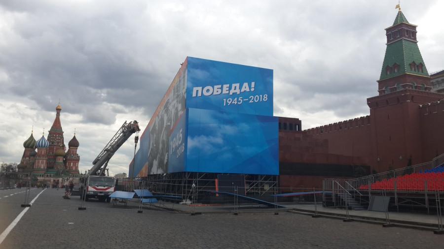 Фанеризация Великой Победы-2018