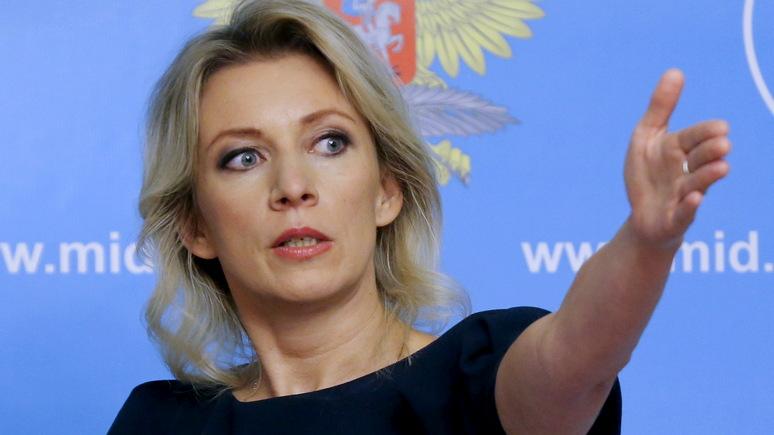 20180617-Мария Захарова- Россия открылась для Запада, а тот окружил её колючей проволокой-pic1