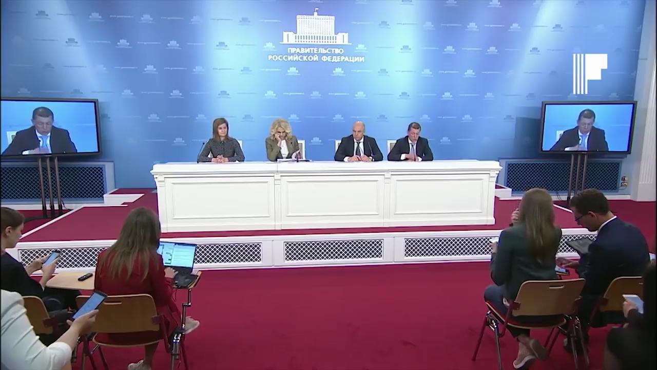 01-Пенсионная реформа. Цена вопроса – триллион рублей - YouTube[(003414)2018-08-06-17-31-02]