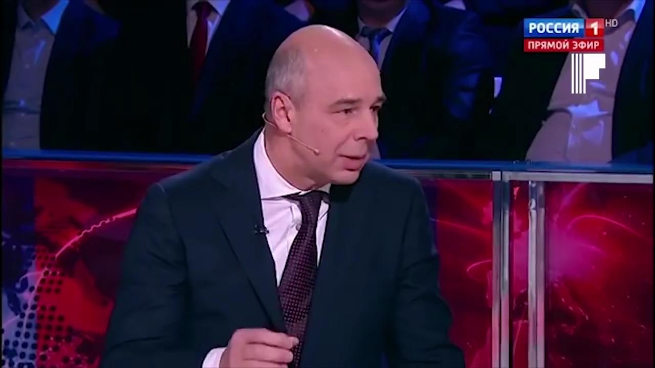 07-Пенсионная реформа. Цена вопроса – триллион рублей - YouTube[(000154)2018-08-06-17-34-48]