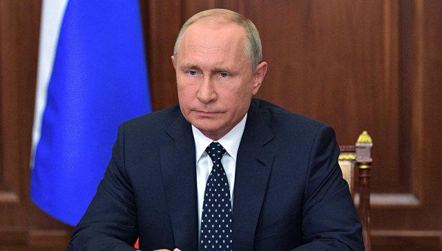 20180829-Обращение Президента к гражданам России