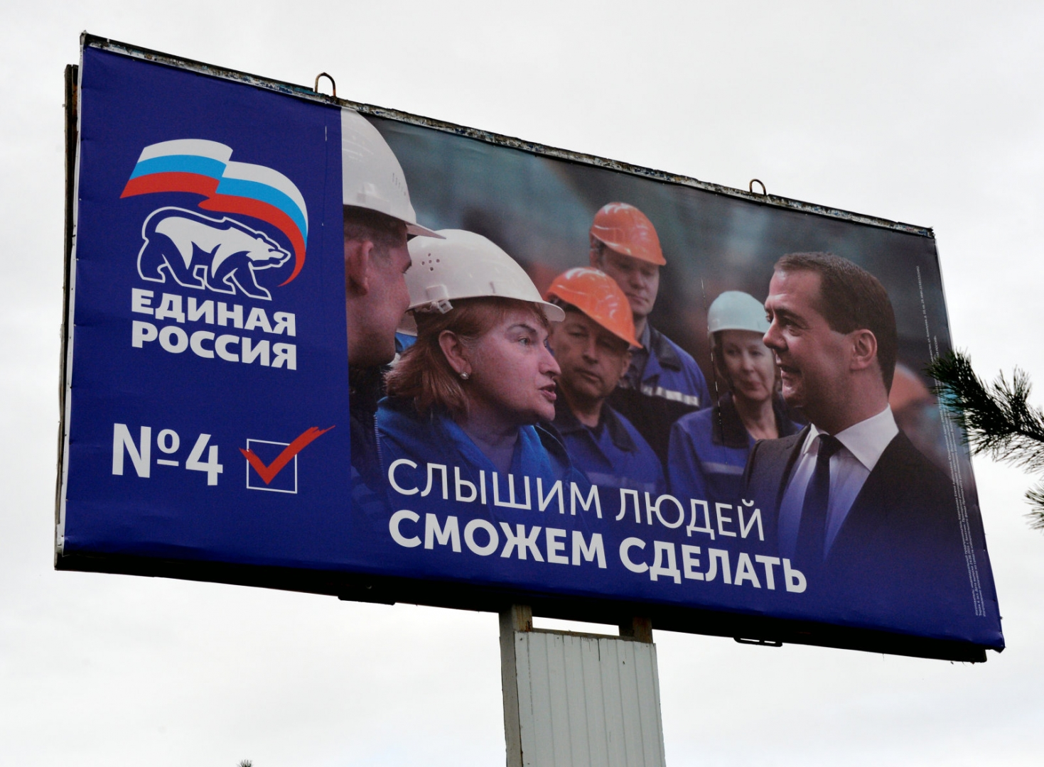 20180926_19-28-Депутат «Единой России» на фоне пенсионной реформы. Эх, тяжелая это работа-pic6