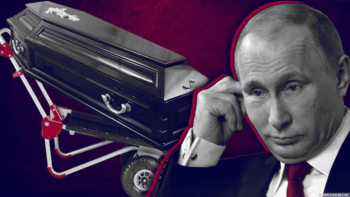 20181003_19-14-Путин подписал закон о повышении пенсионного возраста
