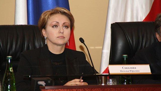 20181012_14-38-В саратовской облдуме поддержали решение об отставке министра Соколовой