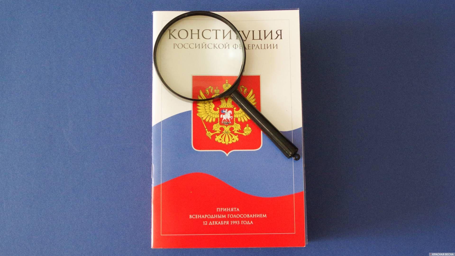 20181022_20-22-Действовали в рамках Конституции РФ- Виновны!