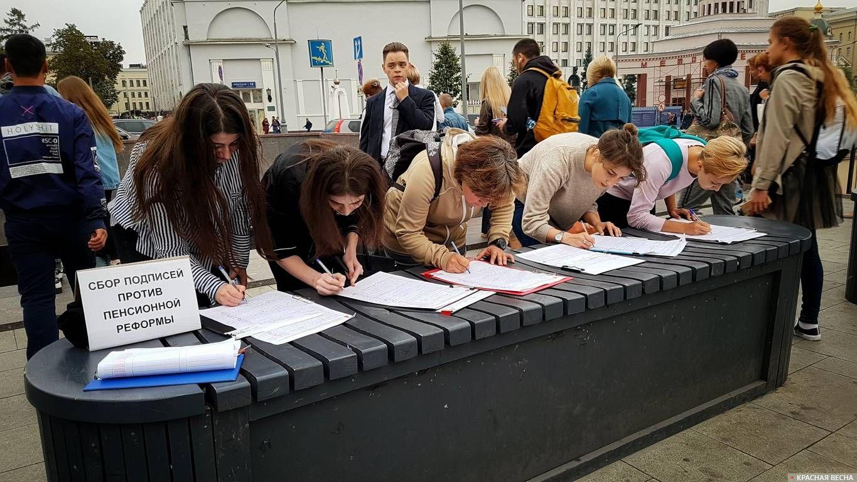 20180922_20-39-В Москве задержали сборщиков подписей против пенсионной реформы-pic1