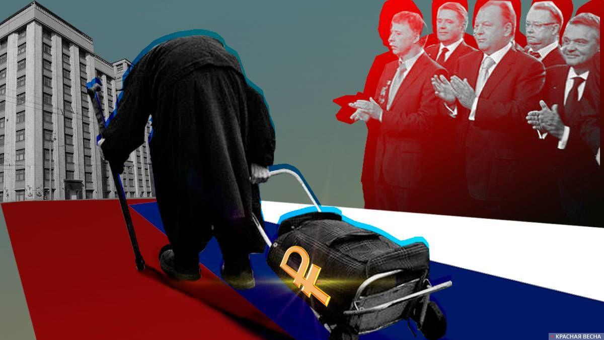 20181028_12-02-В Совете Федерации поблагодарили пенсионеров за их активное долголетие