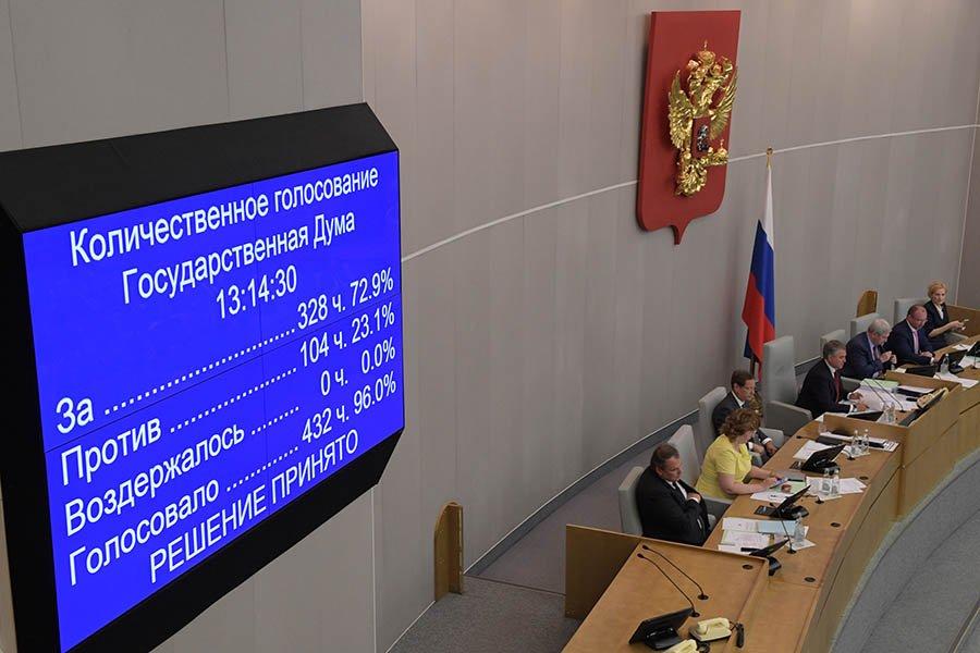 20180726_10-01-Пропустивший голосование по пенсиям депутат Железняк подал в отставку