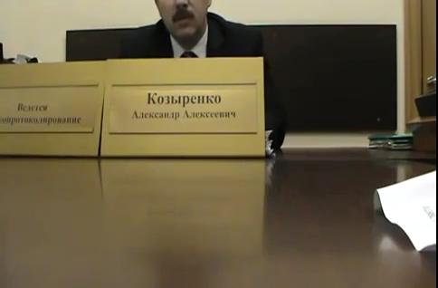 Козыренко Александр Алексеевич