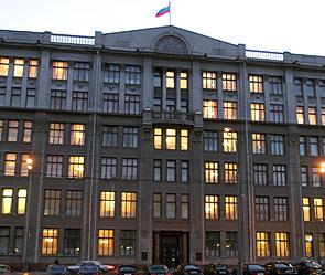 Администрация президента России