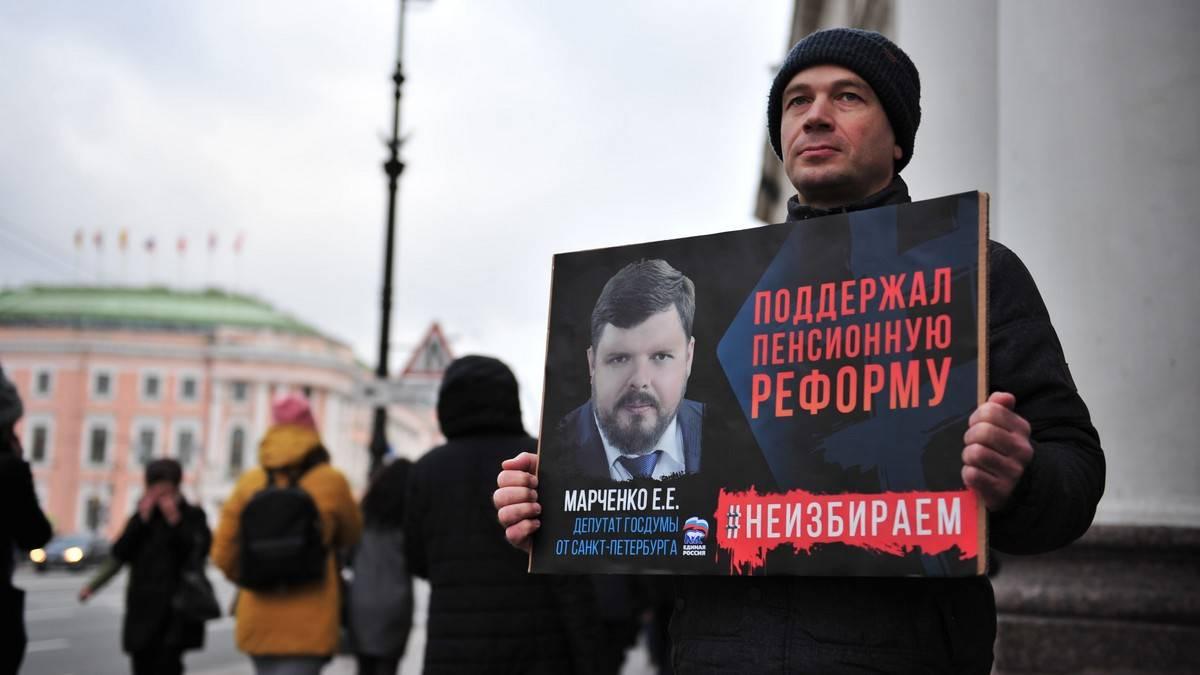 20181117_14-30-#Неизбираем- в СПб показали депутатов, сказавших «да» пенсионной реформе-pic1