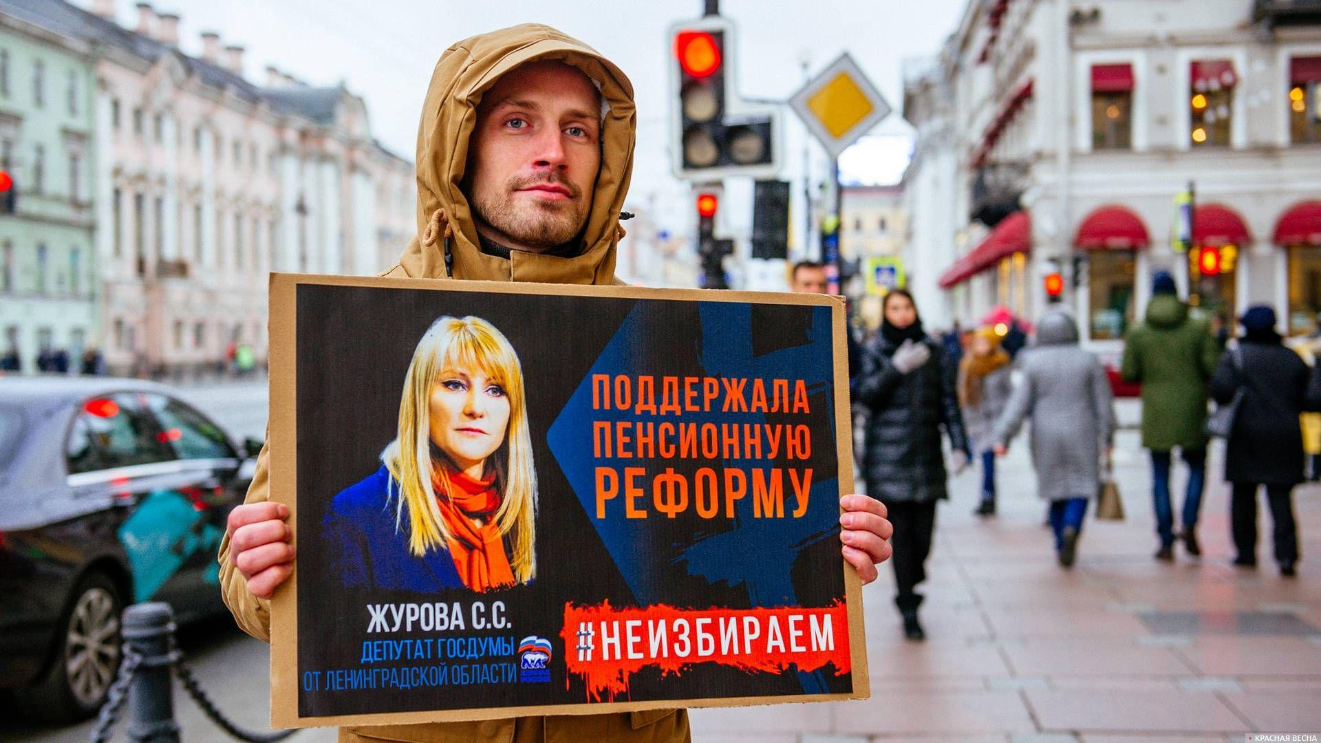 20181117_14-30-Петербуржцам показали депутатов, сказавших «да» пенсионной реформе (ФОТО)-pic4