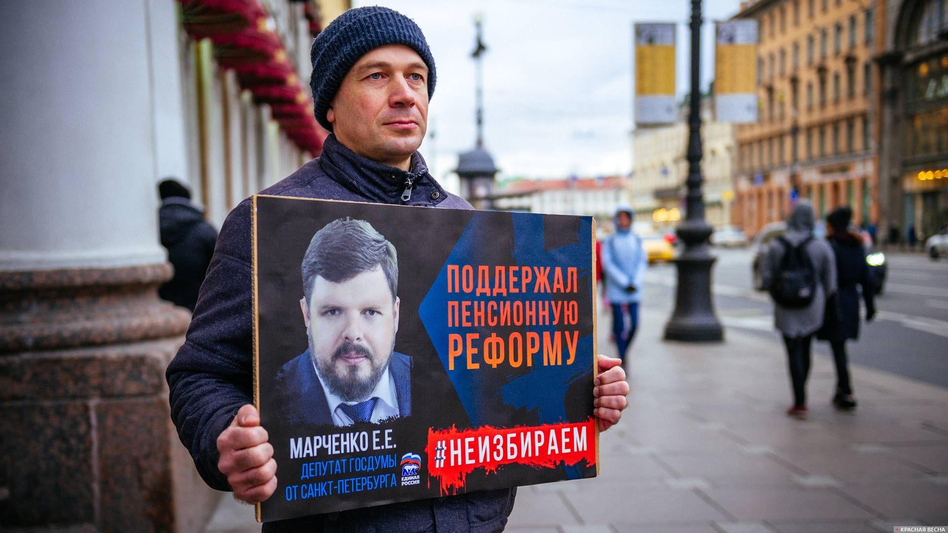 20181117_14-30-Петербуржцам показали депутатов, сказавших «да» пенсионной реформе (ФОТО)-pic5