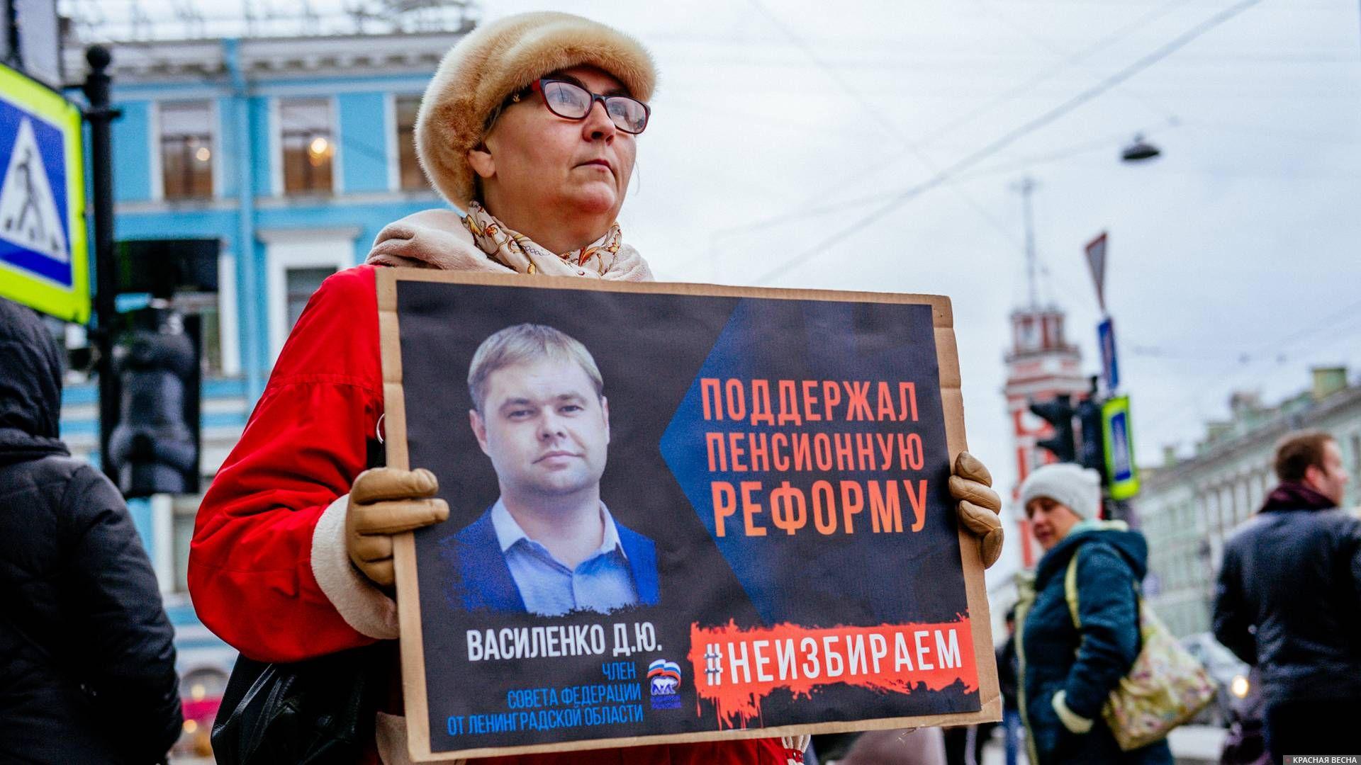 20181117_14-30-Петербуржцам показали депутатов, сказавших «да» пенсионной реформе (ФОТО)-pic8