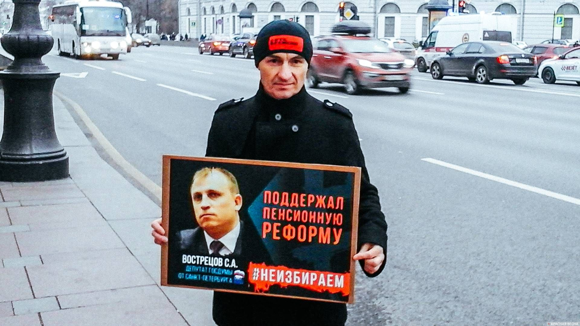 20181117_14-30-Петербуржцам показали депутатов, сказавших «да» пенсионной реформе (ФОТО)-pic9
