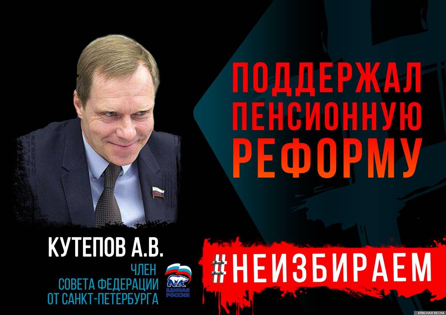 20181117_14-30-Петербуржцам показали депутатов, сказавших «да» пенсионной реформе (ФОТО)-pic16