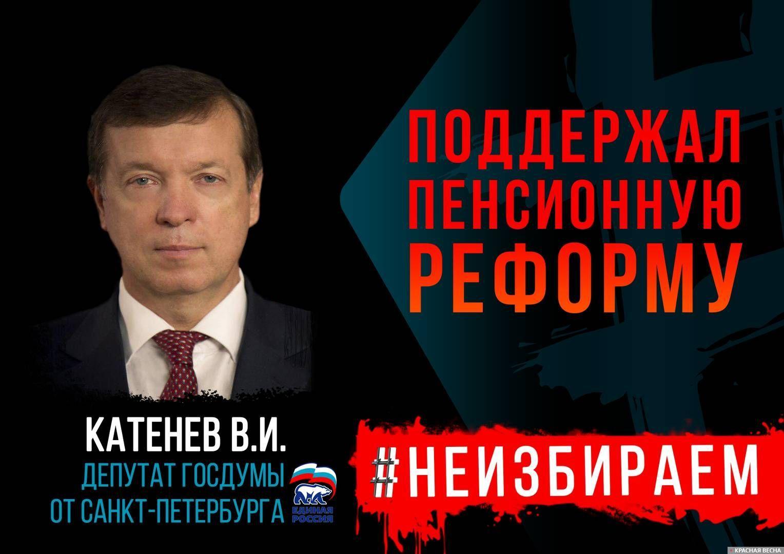 20181117_14-30-Петербуржцам показали депутатов, сказавших «да» пенсионной реформе (ФОТО)-pic17