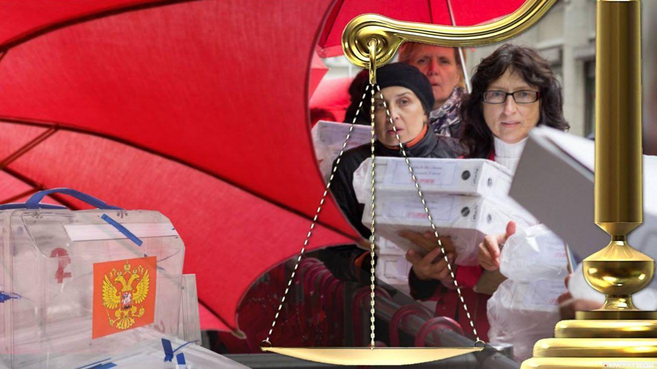 20181205_09-45-Госдума обратится в Конституционный суд по поводу пенсионной реформы