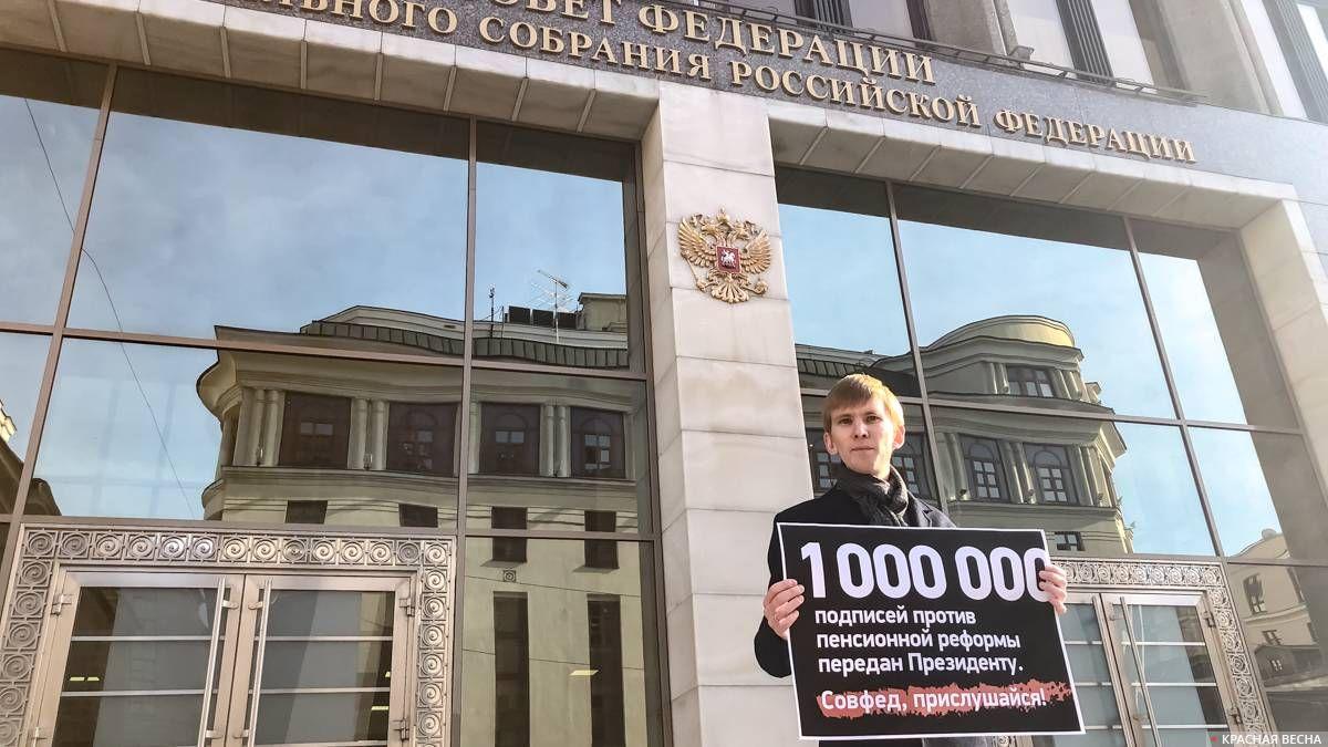 20181202_13-35-В Москве массово запретили протестовать против пенсионной реформы