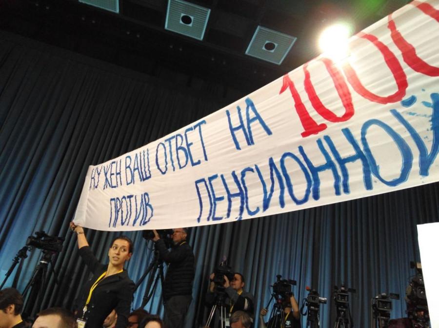 20181220_15-34-Журналисты все-таки протащили огромный баннер на пресс-конференцию президента