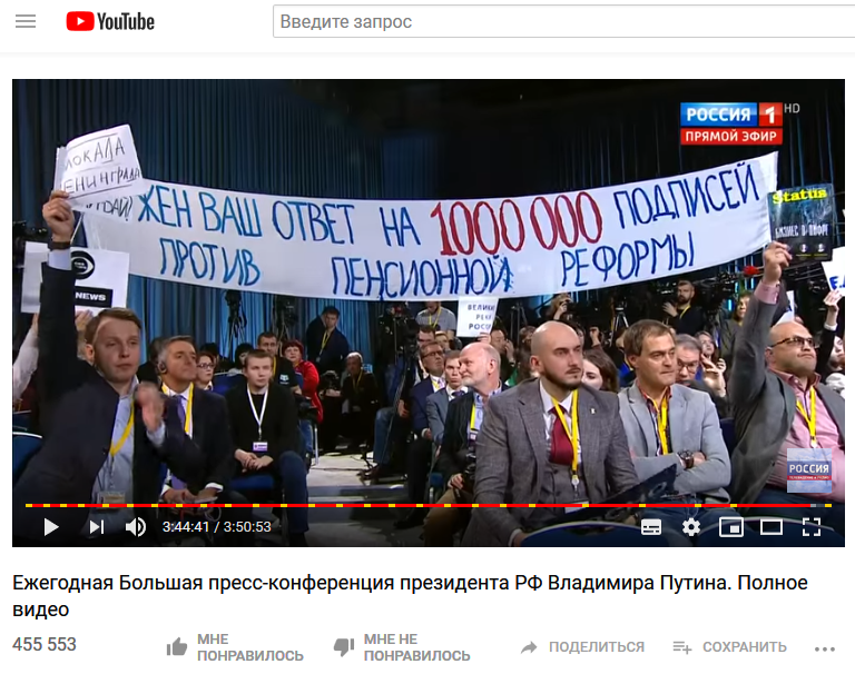 20181220-Ежегодная Большая пресс-конференция президента РФ Владимира Путина. Полное видео