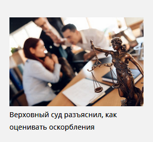 20181009_18-00-Буква и дух Конституции-picA6