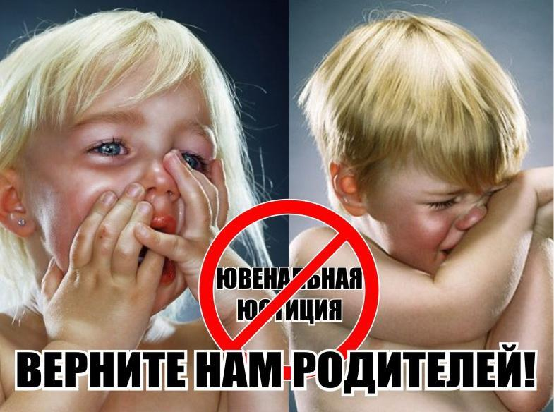 20101210-CASTIGATING CHILD CARE-pic4
