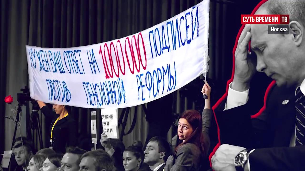 20190111-Пенсионная реформа должна быть отменена! — уличные протесты в десятках городов России-pic3
