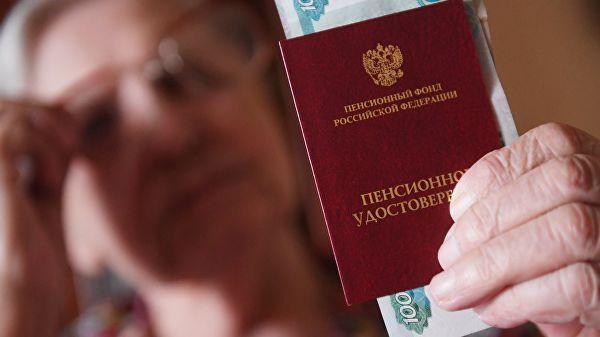 20190115-Силуанов- россияне тяжело восприняли изменения в пенсионной системе