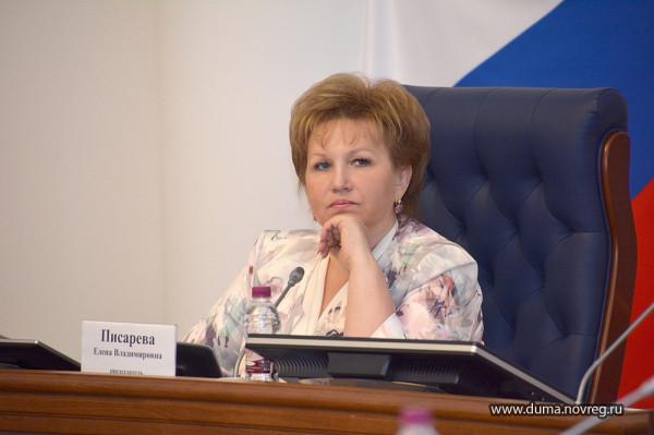 Елена Анатольевна Писарева - Новгродская дума