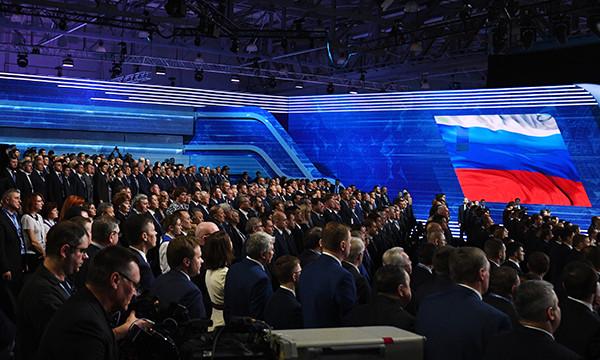 20181208_18-20-Состав Президиума Генерального совета «Единой России» обновился на четверть