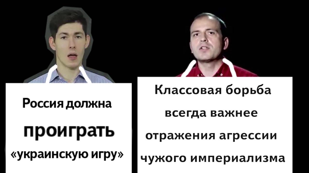 Кургинян- леваки как агенты Украины и США - в России готовятся перестройка 2 и майдан. Первая серия-pic9
