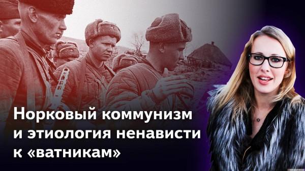 20190314_16-24-Youtube удалил фильм Кургиняна о 5-м управлении КГБ и «ватниках»