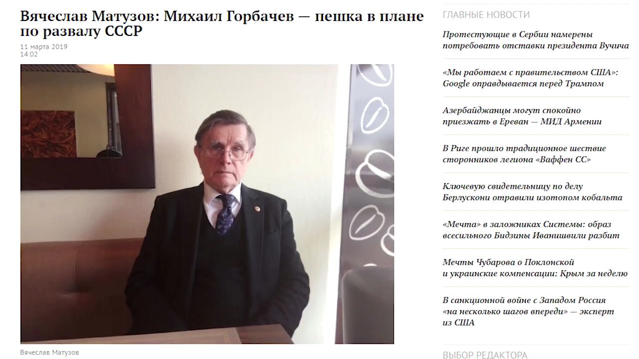 11-Леваки и бандеровцы атакуют Россию!  4 серия