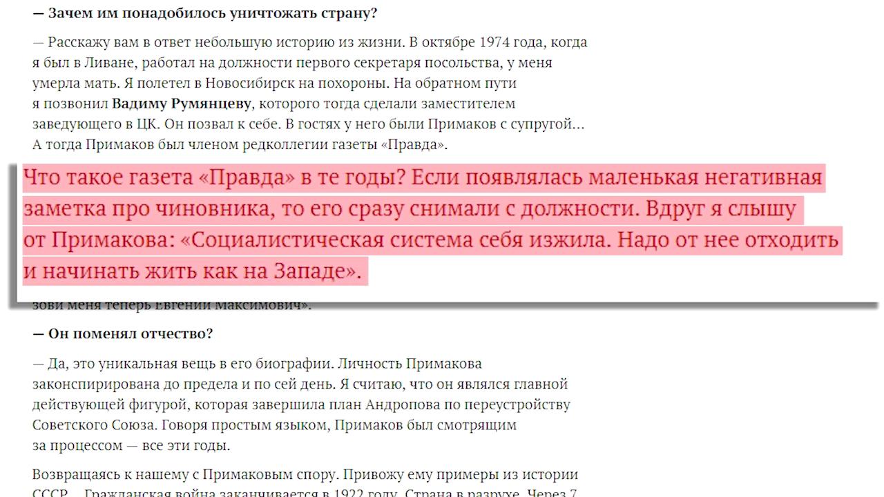 12-Леваки и бандеровцы атакуют Россию!  4 серия