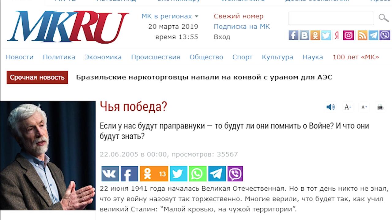 21-Леваки и бандеровцы атакуют Россию!  4 серия