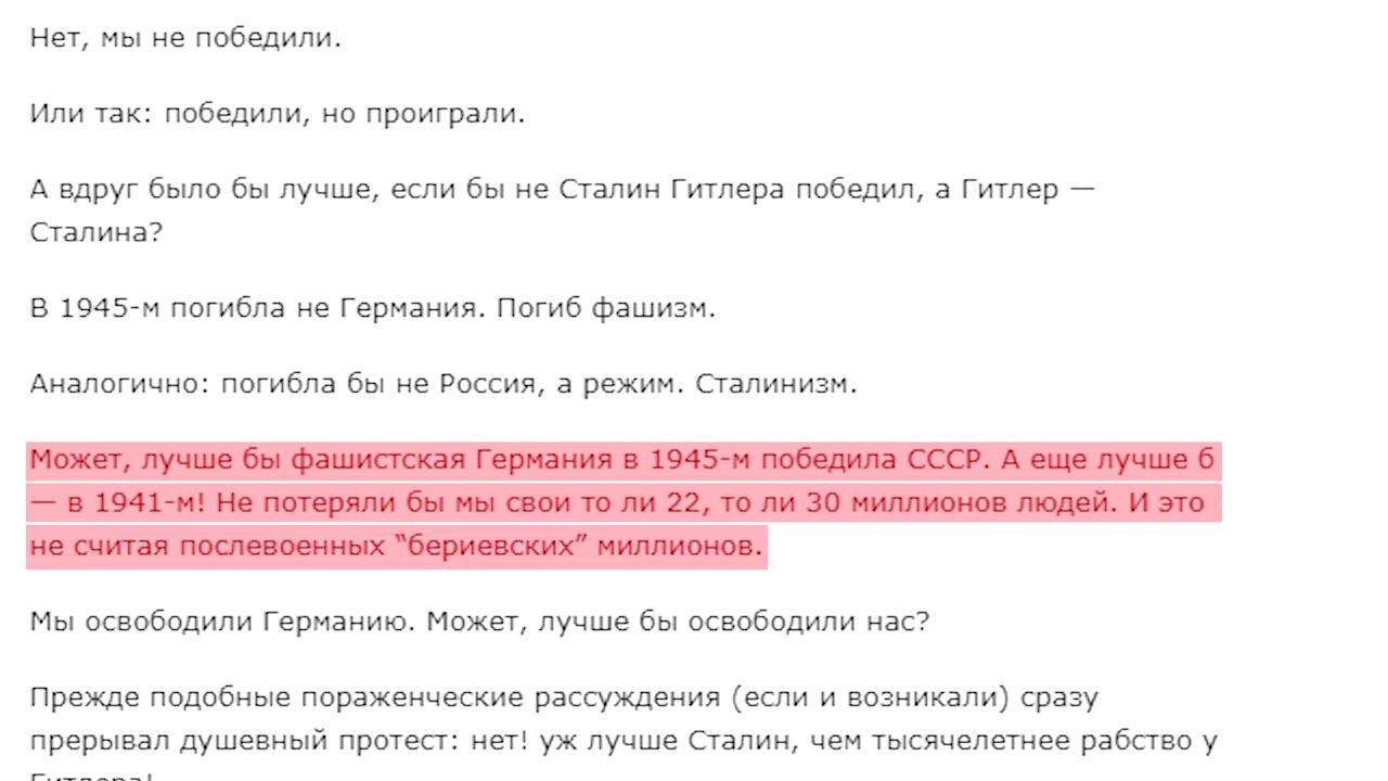22-Леваки и бандеровцы атакуют Россию!  4 серия