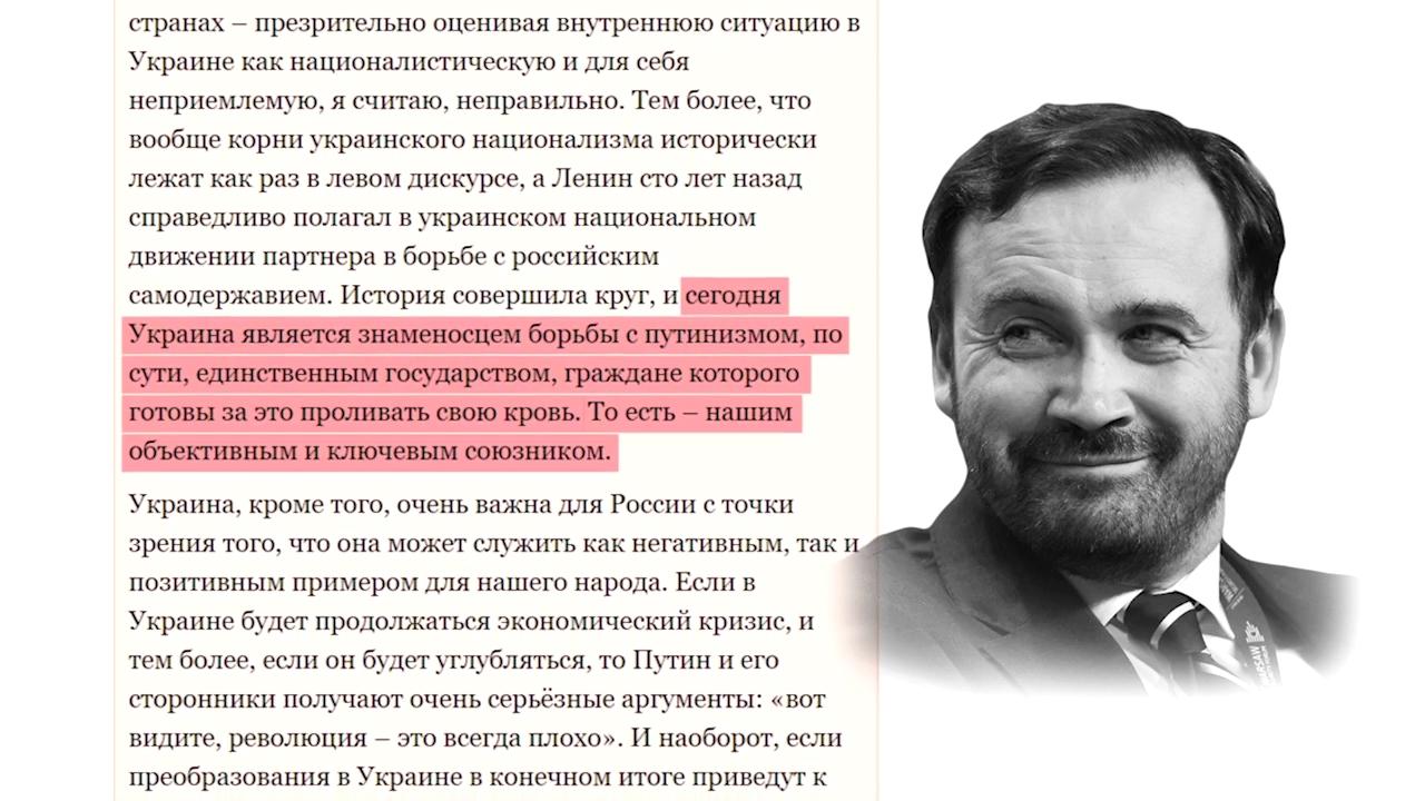 72-Леваки и бандеровцы атакуют Россию!  4 серия