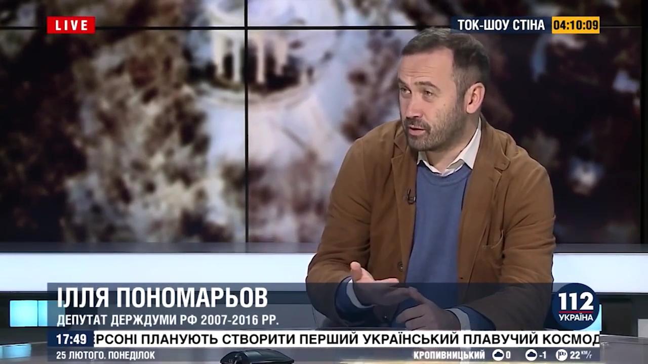 74-Леваки и бандеровцы атакуют Россию!  4 серия