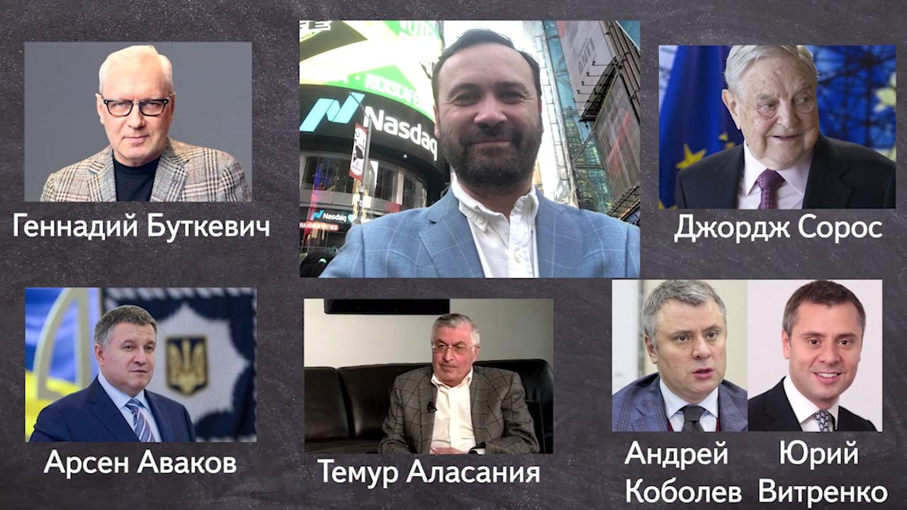 82-Леваки и бандеровцы атакуют Россию!  4 серия