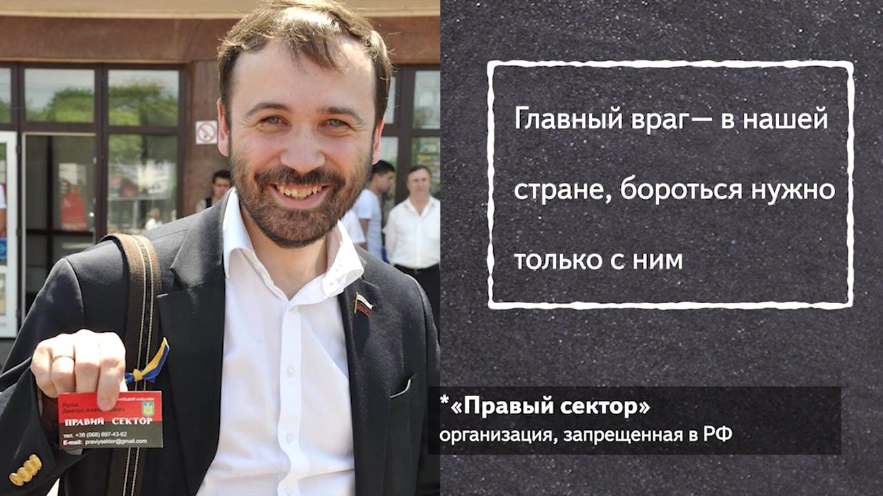 83-Леваки и бандеровцы атакуют Россию!  4 серия
