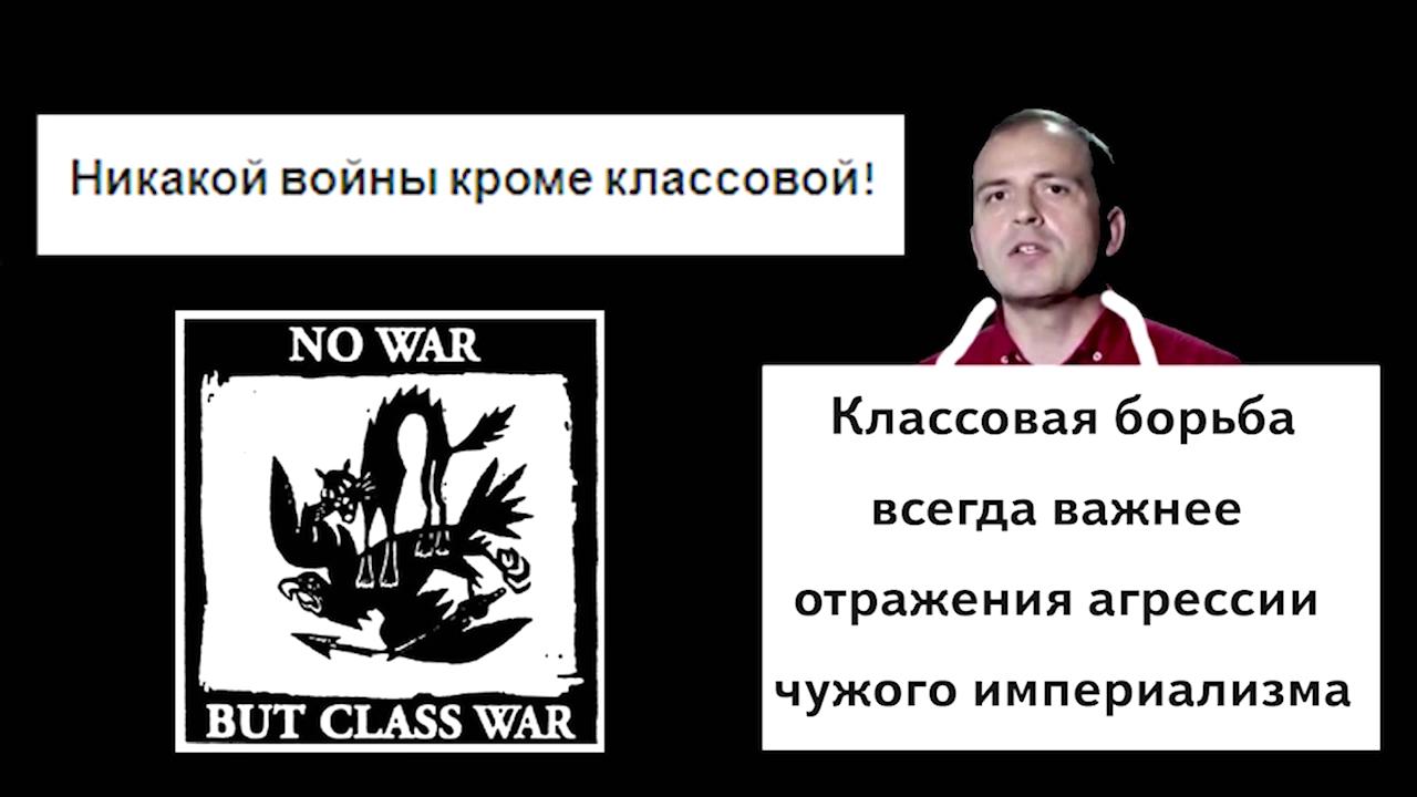 84-Леваки и бандеровцы атакуют Россию!  4 серия
