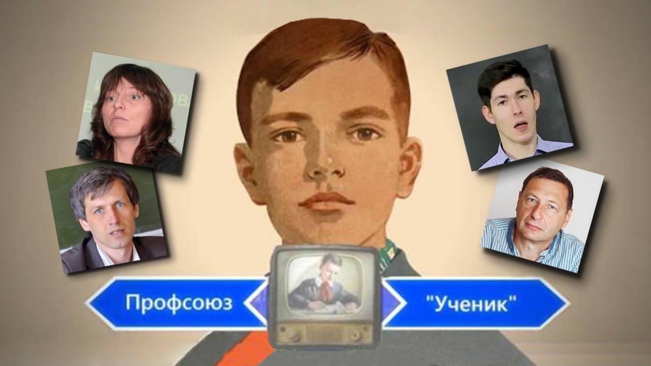20190625_15-01-Радио Свобода и леваки готовят онижедетей для майдана в России-pic1