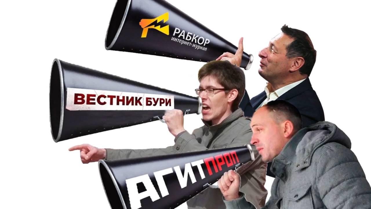 20190625_20-12-«Суть времени» ненавидят за ее заявку на красную эзотерику - Кургинян-pic1
