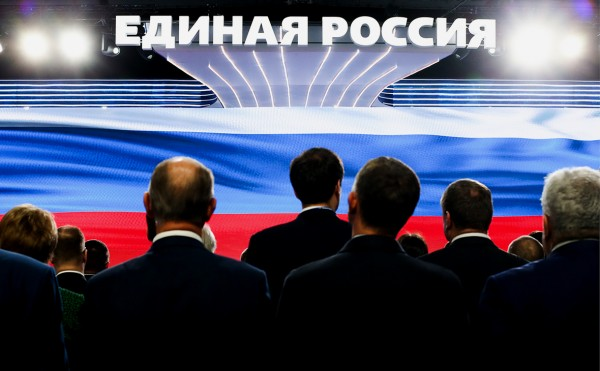 20190704_00-01-Десять заповедей «Единой России»
